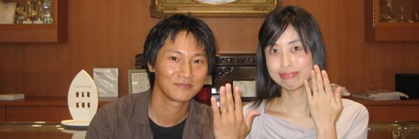 結婚指輪はピンクダイヤモンドにこだわりました:ジャンティールキタカミ